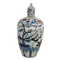 Antique Japanese Ovoid Large Lidded Floor Vase Bottle Pot Decorated in Meiji Imari Style