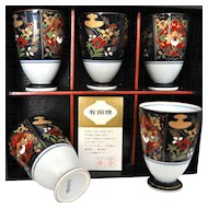Arita Imari Yunomi Teacups, Japanese Tea Set, Wood Cabinet Display