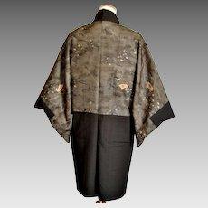 Pre-WWII Japanese Army Kimono Haori, Military Mens Uniform, Trench Art