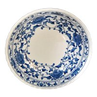 Arita Porcelain Bowl in Blue and White Underglaze Peony Foliage and Lotus