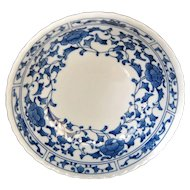 Arita Porcelain Dish in Blue and White Underglaze Peony Foliage and Lotus