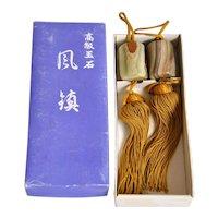 Japanese Onyx-Sardonyx Fuchin Scroll Weights, Imperial Yellow Tassel Knot Cords