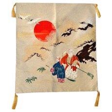 Takasago-noh Japanese Fukusa, Silk Embroidery, Tapestry, Chinoiserie, Asian Art