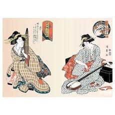 Japanese Mural Wallpaper Wall Decor with Bijinga Geisha