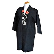 Japanese Happi Coat, Mens Kimono Uniform, Cotton, Linen, Asian, Clothing