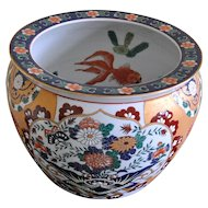 Imari Fishbowl, Japanese Hand-painted Ceramics, Enamel, Cachepot, Planter, Floor Vase, Asian Pottery