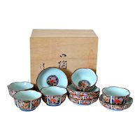 Vintage Imari Cherry Blossom Tea Cups and Saucers in Hinoki Wood Box - Set of 10