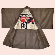 Japanese Sake Brewery Kimono Haori Silk Ikat Woven Brown