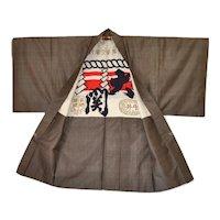 Unique Sake Brewery Kimono Haori Silk Ikat Woven Brown