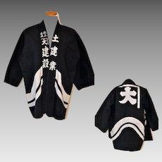 Mid century Japanese Happi Coat Kimono, Cotton Linen Asian Uniform