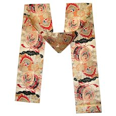 Mythical Phoenix Japanese Obi, Nishijin Silk Woven, Double sided Maru