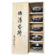 Satsuma 6-piece Condiment Bowl Set, Cypress Wood Box, Japanese Collectible Porcelain, Ceramics