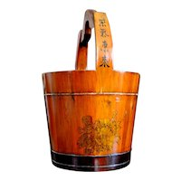 Japanese Wooden Lacquer Bucket Uchimizu Pail, Flower Inlay Water Barrel with Inscriptions