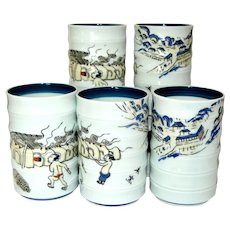Japanese Yunomi Tea Cups with Painted Historic Kiln in Blue and White