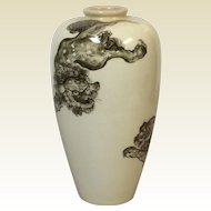 Decorative Antique Japanese Satsuma Vase W/ Foo Dogs Playing Decoration