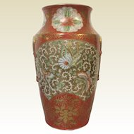 Large Antique Japanese Kutani Vase With Heavy Gold Decoration & High Relief Fan, Butterfly, Bird and Flowers
