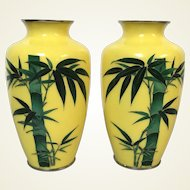 Pair of Japanese Silver Wire Yellow Cloisonne Vases With Bamboo Decoration