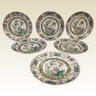 Set of 6 Fine 19th Century Chinese Porcelain Rose Medallion Dinner Plates