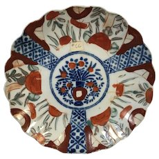 Japanese Porcelain Imari Scalloped Edge Plate
