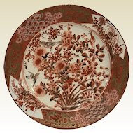 Antique 19th Century Signed Kutani Plate With Bird Flower Deocration