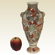 "12"" Tall Japanese Satsuma Pottery Vase"