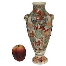 """12"""" Tall Japanese Satsuma Pottery Vase"""