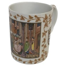 Large Mottahedeh Limited Edition Anglo Portuguese Alliance Mug