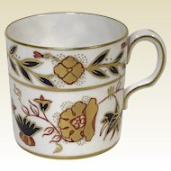 Royal Crown Derby Godroon Rose A.962 Demitasse Cup (6 available)