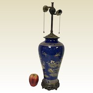 English Porcelain Carlton ware Blue Royal Pagoda Fairyland Luster Table Lamp