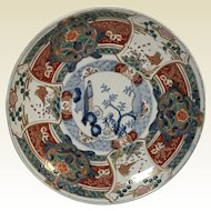 Antique Decorative Japanese Porcelain Imari Charger Round Serving Platter
