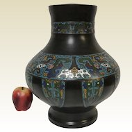 "14.5"" Large Decorative Antique Chinese Bronze Champleve Vase"