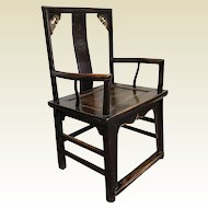 Antique Ming Style Elm Chinese Arm Chair