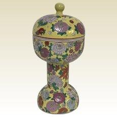 Interesting Chinese Porcelain Covered Bowl on Pedestal Vases