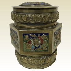 Vintage Chinese Champleve Brass Covered Round Box W/ Bat Goldfish Decoration