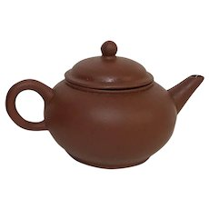 Miniature Chinese Yixing Teapot
