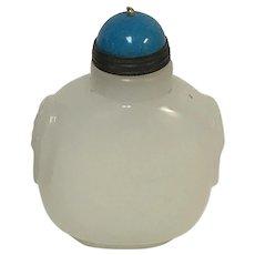 Antique Chinese Opaline Peking Glass Snuff Bottle