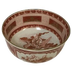 Fine Japanese Meiji Kuttani Bowl With Character Ridding Stork Decoration