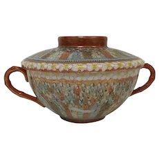 Fine Japanese Porcelain Kuttani Bouillon Tea Cup & Lid 1000 Face Decoration