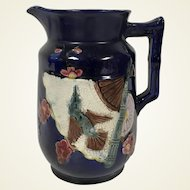 19th Century Majolica Milk Pitcher W/ Hummingbird Asian Fan Motif