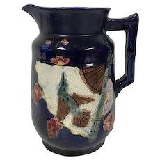 19th Century Majolica Milk Pitcher W/ Hummingbird Asian Fan Motif