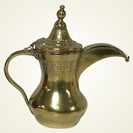 Small Hand Forged Antique Middle Eastern Brass Coffee Pot Beak Spout & Copper