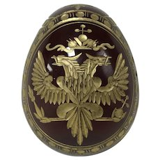 Blown Ruby Cut Glass Modern Faberge Egg, Engraved W/ Gold Russian Coat of Arms