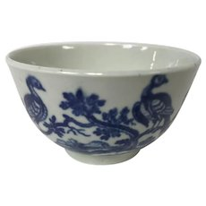 """Worcester First Period Dr Wall 3"""" Porcelain Bowl With Bird Decoration & Crescent Mark"""