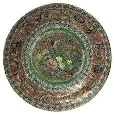 "Antique Rose Medallion Shallow Bowl / Plate 9.5"""