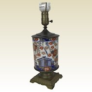 Early 20th Century Japanese Imari Porcelain Table Lamp