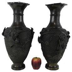 Pair of Antique Japanese Bronze Vase W/ Bird & Flower High Relief