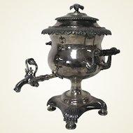 Antique Decorative Ornate Silverplate Hot Water Urn Samovar