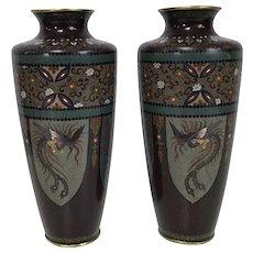 "Fine Pair of Antique Japanese Meiji Period Cloisonne Vases 8.5"""