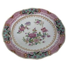 Fine 18th Chinese Export Porcelain Plate