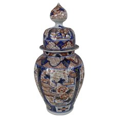 Antique Japanese Imari Porcelain Jar Vase